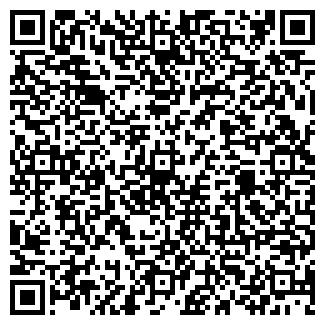 QR-код с контактной информацией организации ДАНКО