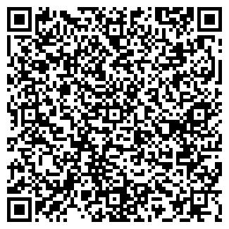 QR-код с контактной информацией организации РУСРОЯЛ