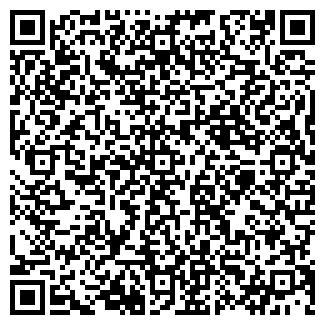 QR-код с контактной информацией организации АЛРОС