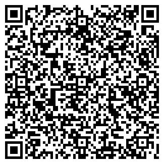 QR-код с контактной информацией организации АТП-74