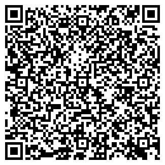 QR-код с контактной информацией организации ISTRANET