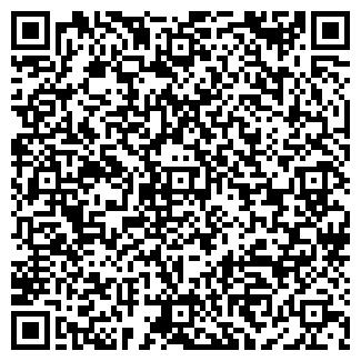 QR-код с контактной информацией организации ЭКСПРЕСС ТАКСИ ТОО