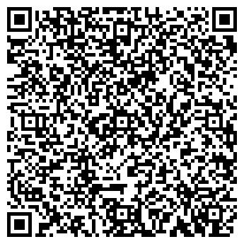 QR-код с контактной информацией организации ТРАНСПОРТ СЕРВИС ЛОГИСТИКА ТОО