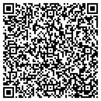 QR-код с контактной информацией организации ЛЕХОВИЦЕР