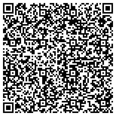 QR-код с контактной информацией организации ГП ТУЛЬЧИНСКИЙ КРАЙ, РЕДАКЦИЯ РАЙГАЗЕТЫ, КОММУНАЛЬНОЕ