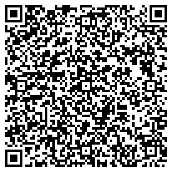 QR-код с контактной информацией организации РЕМБЫТПРИБОР