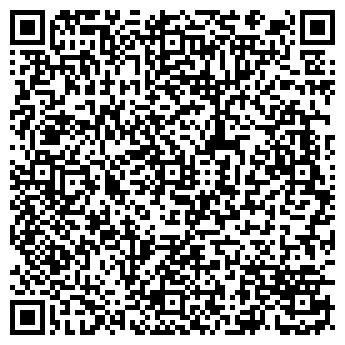 QR-код с контактной информацией организации РОЛИС ТРЕЙДИНГ