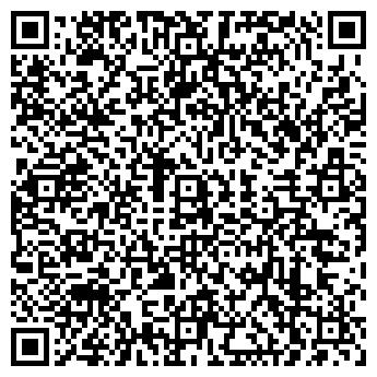 QR-код с контактной информацией организации АЛЕКСАНДР ПЛАЦ