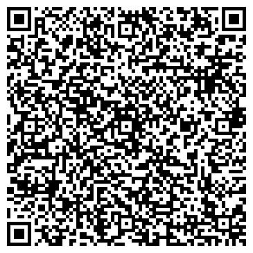 QR-код с контактной информацией организации МОДА-ПАРИК