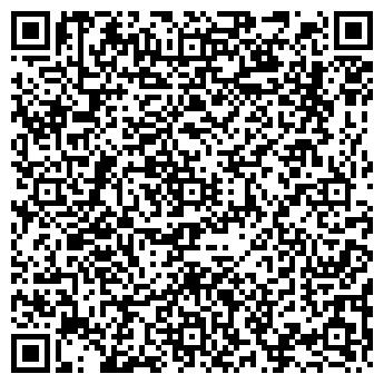 QR-код с контактной информацией организации КАЛИНКА-СТРОЙ АСК