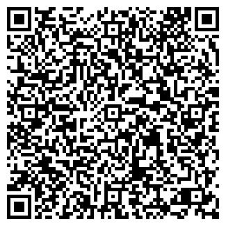 QR-код с контактной информацией организации РЕМБЫТТЕХНИКА