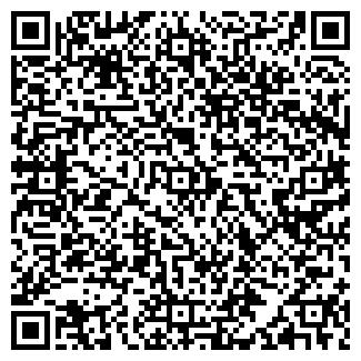 QR-код с контактной информацией организации СЕВЕРНАЯ ПРАВДА, ГУ