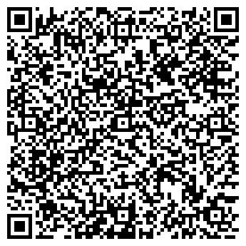 QR-код с контактной информацией организации ШКОЛА N 11, МОУ