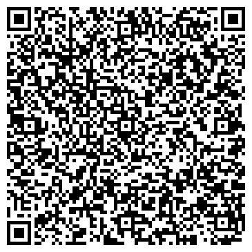 QR-код с контактной информацией организации ВЕРХНЕ-ЯЙВИНСКИЙ ЛЕСПРОМХОЗ, ООО