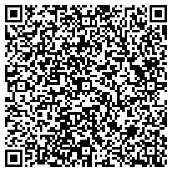 QR-код с контактной информацией организации ПРИКАЗНАЯ ИЗБА