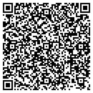 QR-код с контактной информацией организации ФИШМАРКЕТ