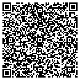 QR-код с контактной информацией организации ГЕРИОН