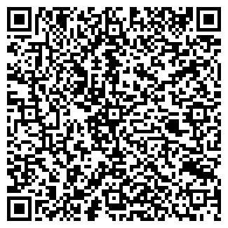 QR-код с контактной информацией организации ЗАО СУ-69