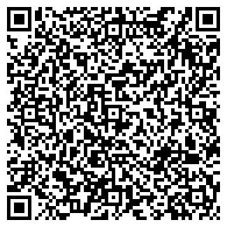 QR-код с контактной информацией организации ТЕПЛОМЕХАНИК