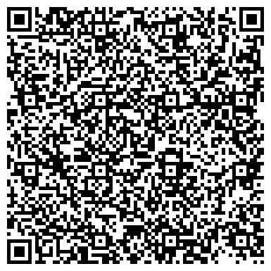QR-код с контактной информацией организации ООО Дмитровская Управляющая Компания