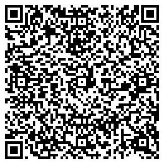 QR-код с контактной информацией организации ЖРУ № 4