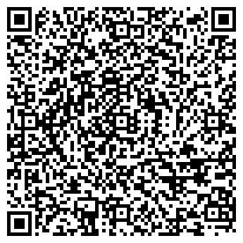 QR-код с контактной информацией организации ЗАО ДМИТРОВ-ЛИФТ-ПОДЪЁМ