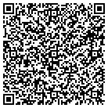 QR-код с контактной информацией организации ФРИЗ-511