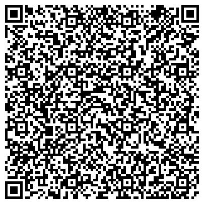 """QR-код с контактной информацией организации ПАО Компания """"Мосэнергосбыт"""" (Клиентский офис """"Дмитров"""")"""