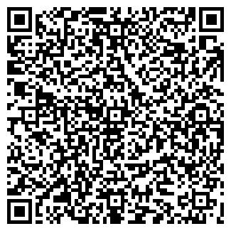 QR-код с контактной информацией организации ООО ФРЕЗИЯ