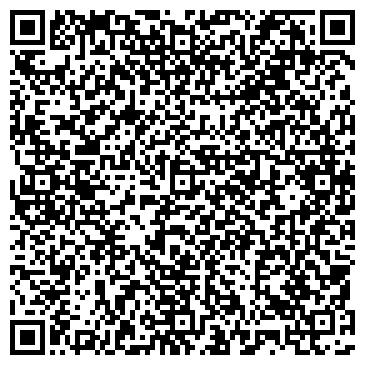 QR-код с контактной информацией организации ООО КУЧИНСКИЙ КЕРАМИКО-ПЛИТОЧНЫЙ ЗАВОД