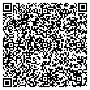 QR-код с контактной информацией организации ООО МЭДЖИК ДРИМ
