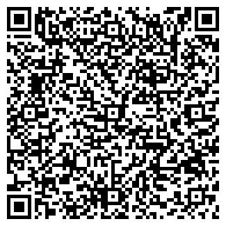 QR-код с контактной информацией организации РЕМОНТ ЧАСОВ