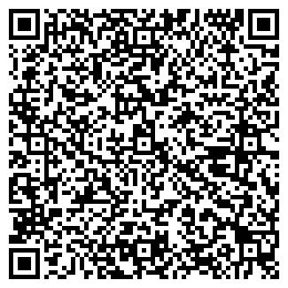 QR-код с контактной информацией организации КОМПСЕРВИС+