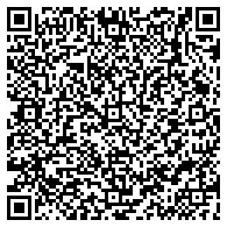 QR-код с контактной информацией организации КОПИ СЕРВИС