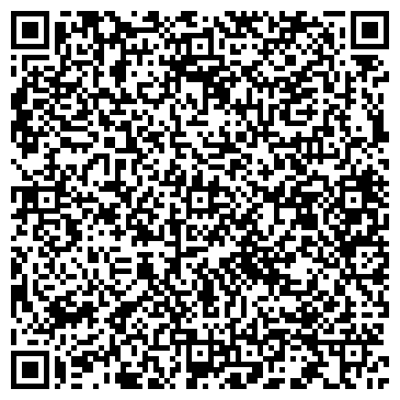 QR-код с контактной информацией организации ХОЗСНАБ