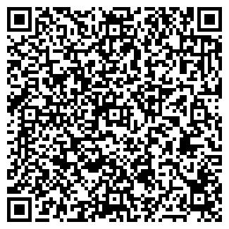 QR-код с контактной информацией организации ФРИСТАЙЛ