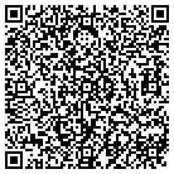 QR-код с контактной информацией организации БИЛЬЯРДНЫЙ КЛУБ
