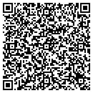 QR-код с контактной информацией организации ООО ЭДЕЛЬВЕЙС