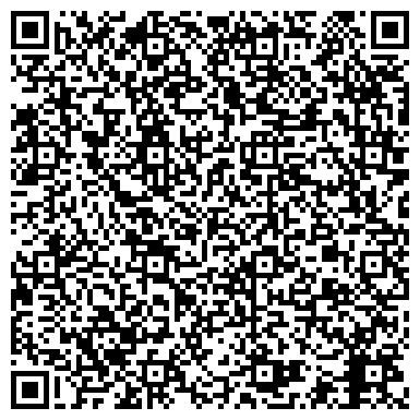 QR-код с контактной информацией организации ЗАО ТУЛЬЧИНСКОЕ БЮРО ПУТЕШЕСТВИЙ И ЭКСКУРСИЙ, ФИЛИАЛВИННИЦАТУРИСТ