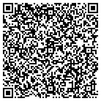 QR-код с контактной информацией организации ОАО ГЕРБАМИН-М