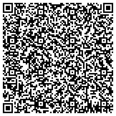 """QR-код с контактной информацией организации ООО Кондитерский комбинат """"Чертаново"""""""
