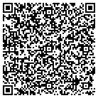 QR-код с контактной информацией организации АЛЬКОМ