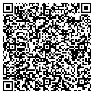 QR-код с контактной информацией организации АГЗС