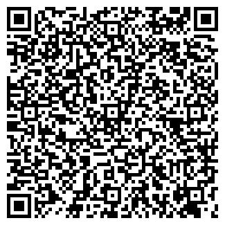 QR-код с контактной информацией организации АВТОСТОП
