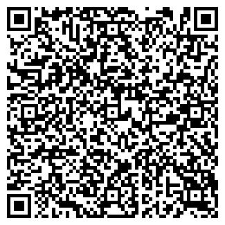 QR-код с контактной информацией организации Д-ТРАНС