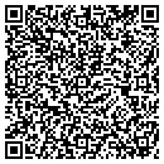 QR-код с контактной информацией организации СЕВЕРНАЯ-1