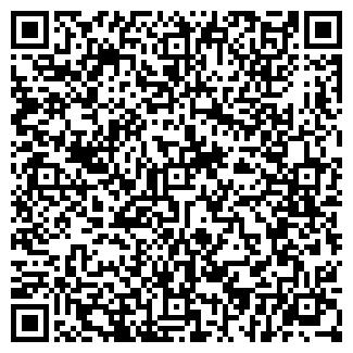QR-код с контактной информацией организации СЕВЕРНАЯ-2