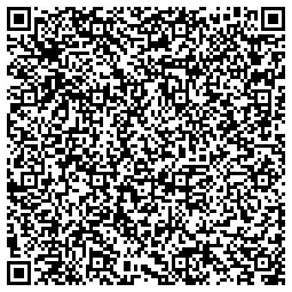 QR-код с контактной информацией организации МОСКОВСКАЯ ОБЩЕСТВЕННАЯ ОРГАНИЗАЦИЯ ВЕТЕРАНОВ - ЖИТЕЛЕЙ БЛОКАДНОГО ЛЕНИНГРАДА СЗАО