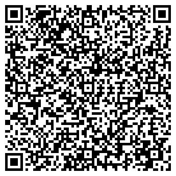 QR-код с контактной информацией организации ООО ШАР