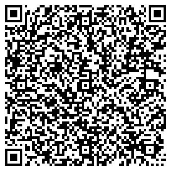 QR-код с контактной информацией организации ООО ТУРМАН